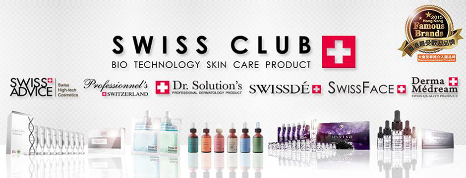 Image result for derma medream swiss club